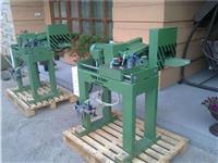 Masina za secenje briketa