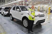 Legalno zaposljavanje Land Rover. Odlicna zarada.
