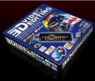 IMAX 3D player, 3D editor, A/V ulaz, imax 3d,