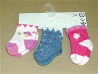 Termo Carape za bebe - komplet