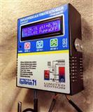Diferencijalni termostat kotao bojler