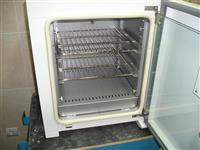 Inkubator za mikrobiologiju 70C