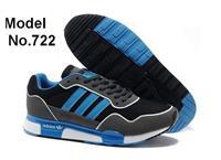 Adidas zx900 muske 41-46 vise boja
