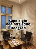 DekorativneCigleBeograd