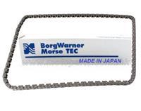 Lanac Bregasta SUZUKI DL650 V-STROM SV650 Morse®