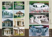 Prodaja betonskih proizvoda