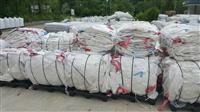 Polovne dzambo vrece 1000kg