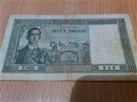 10 dinara iz 1939 god
