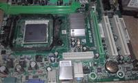 MCP6P M2  sa procesorom i hladnjakom