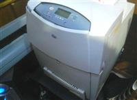 Fotokopir HP u boji