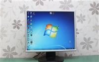 "Fujitsu Siemens 19"" TFT monitor 2"
