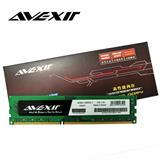 Ram memorija Avexir 4GB DDR3 1600MHZ za AMD ploce