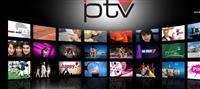 IPTV kanala