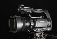 Kamera Panasonic AG-AC120