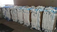 Dzambo Vrece Big Bags