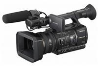 Sony HXR-NX3E + baterija Sony NP-F770