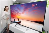 OTKUP novijih modela TV-a, Smart i 3D Televizora