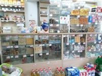 prodavnica mlecnih prozvoda i zdrave hrane