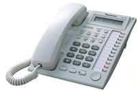 Sistemski telefon Panasonic KX-T7730CE