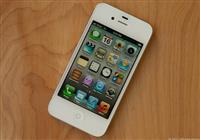 Apple iPhone 4S 8GB NOVO