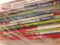 prodajem knjige za 6 razred ceo komplet