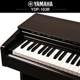 Yamaha YDP-103 električni klavir