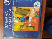 Komplet knjiga za prvi razred