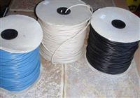 Elektrode za zavarivanje PVC podova