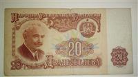 20 leva 1974. - Bugarska