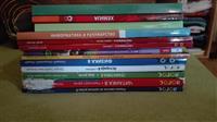 Komplet knjige za 8 razred