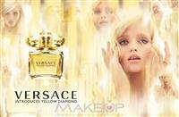 Versace Yellow Diamond 100ml