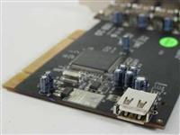 5 USB prikljucaka na PCI slot