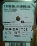 Samsung 160GB /5400rpm/8mM