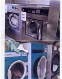 Profesionalna kompletna praonica rublja