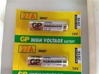 Visokonaponska Alkalna Baterija GP-27