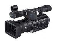 Profi kamera Sony hvr z-1