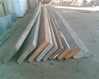 Fosne za gradevinsku skelu