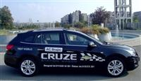 CHEVROLET CRUIZE SW 1.8 LTZ – test vozilo