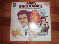 LP The music of Mikis Theodorakis