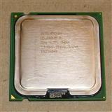 Celeron procesor za 775 soket 2.53Ghz