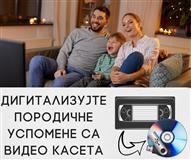 Presnimavanje sa video kaseta