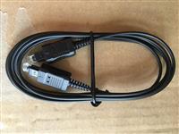 Optički Kablovi Obični 1,5m