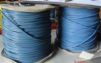 PP-R elektroda za zavarivanje plastičnih cevi
