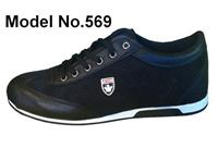 Cipele patike muske 41-46 Vise boja