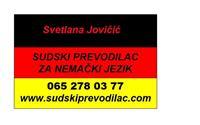 Sudski prevodilac za nemacki jezik