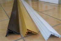 Dvokanalne PVC garnisne