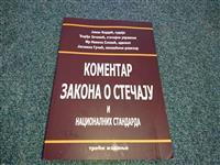 Komentar zakona o stečaju i nacionalnih standarda