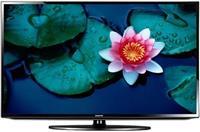 TV Samsung 32H5000   poklon