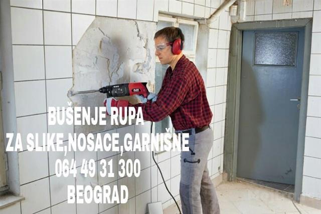 8cc69a19-dc0a-4a4a-bf99-515727dd0882