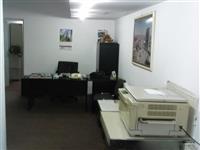 Poslovan prostor